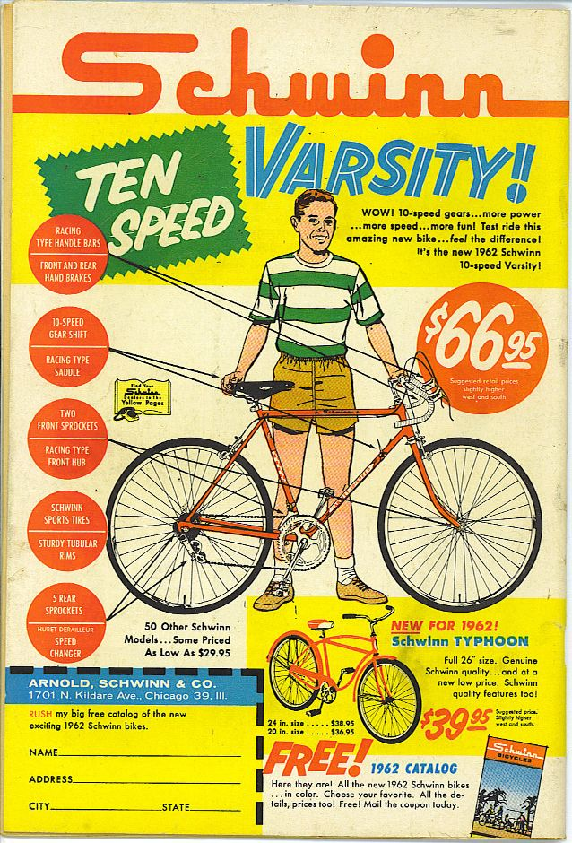 SLDB - 1962 Advertisements/AYH